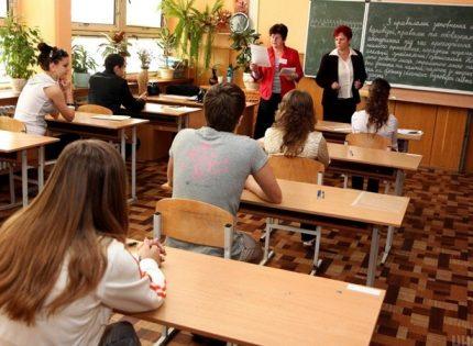 В Николаевской области перенесли пробное ВНО из-за локдауна