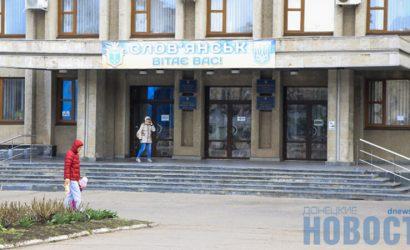 Стало известно, кто выходит во второй тур выборов мэра в Славянске