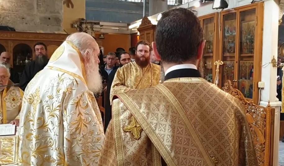 Элладская церковь официально начала общение с ПЦУ
