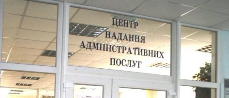На Луганщине с начала года за консультацией в ЦПАУ обратились 270 тыс. человек
