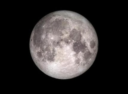 Полнолуние в сентябре 2021 — когда наступит и что советуют астрологи