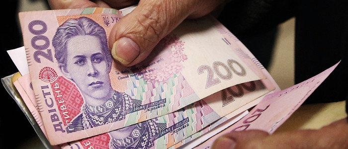 Стал известен средний размер пенсии на Луганщине