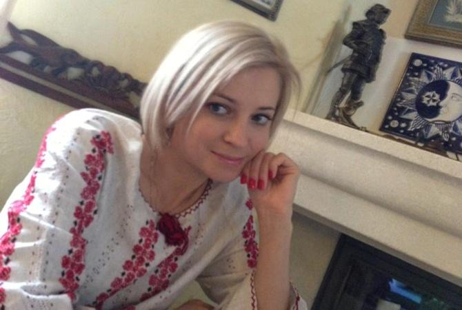 Наталья Поклонская вспомнила, что она «коренная украинка»