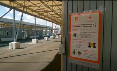 КПВВ «Новотроицкое»: Обсервация по факту сейчас длится 3-5 дней