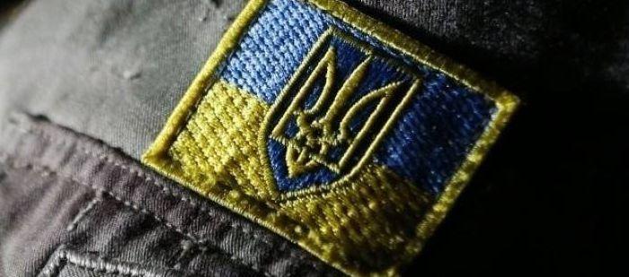 В Украине ступил в силу закон о дезертирах