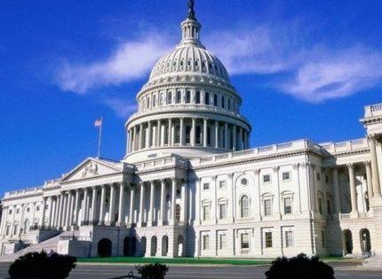 Администрация Байдена поддержала создание 51-го штата США