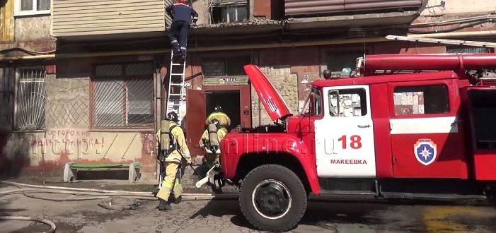 В «ДНР: В Макеевке горела многоэтажка