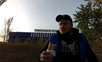 Честно скажу: Житель Донецка попробовал знаменитую шаурму на ОЦКБ и поделился впечатлениями (Фото)