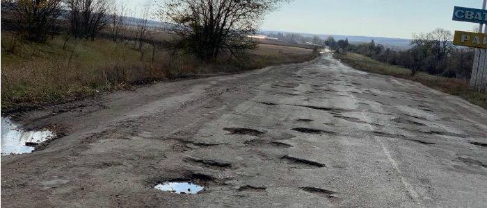 63 км за более чем 2 часа: Как выглядит дорога по маршруту Троицкое – Сватово (Фото)