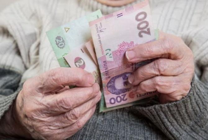 Бюджет 2020: у кого заберут субсидию