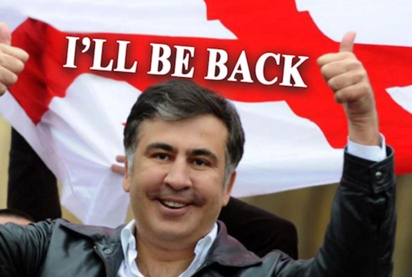 I'll be back и Саакашвили. В Грузии расследуют взлом президентского сайта