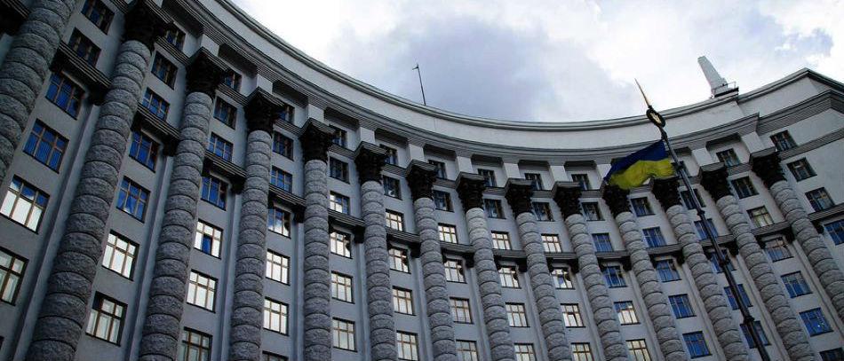 Кабмин назначил нового руководителя Луганской ОГА