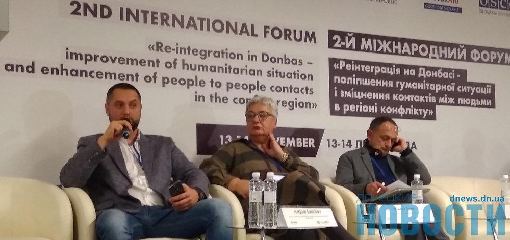 Советник главы МинВВОТ рассказал о первых шагах в реинтеграции Донбасса
