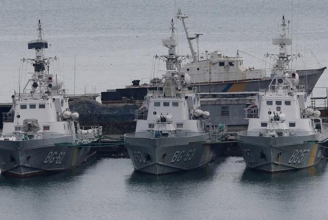 Генштаб открыл ГБР доступ к документам по резонансным событиям в Черном море в 2018 году