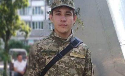 На Донбассе погиб молодой боец из-за неосторожного обращения с оружием
