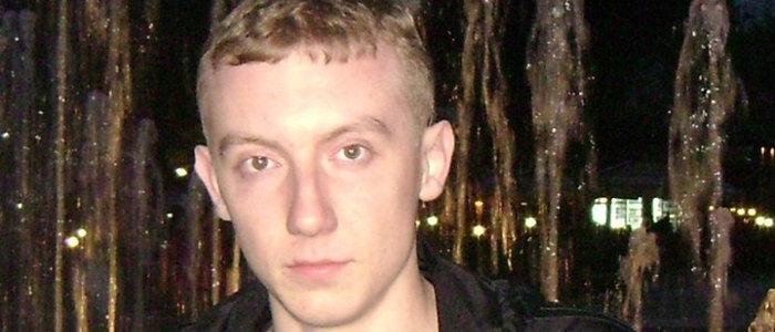 МИД Украины выразило протест России из-за приговора журналисту Асееву в «ДНР»