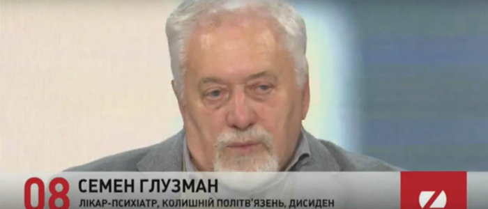 Есть важный аспект относительно Донбасса, о котором никто не говорит, – мнение