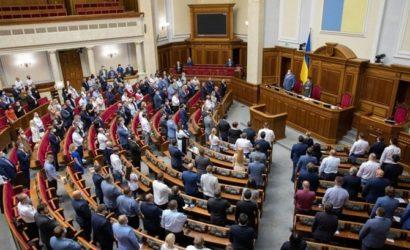 Новые правила для депутатов: уволят ли жену «Юзика» и отца Зеленской?
