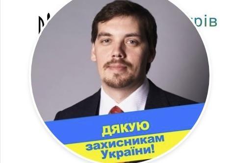 Как политики поздравили украинцев с Днем защитника