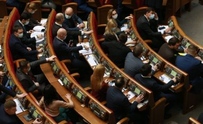 """Рада поддержала отмену админареста за покупку наркотиков """"для себя"""""""
