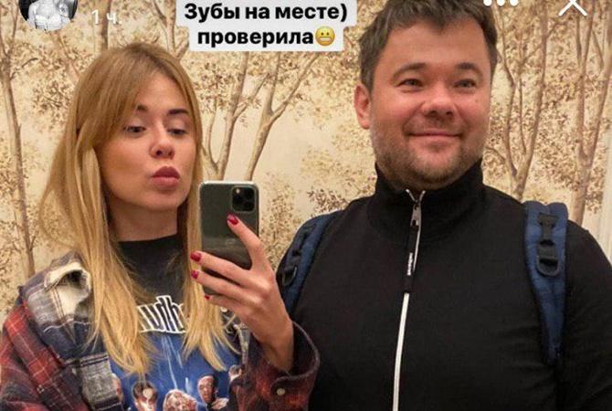 """Девушка Андрея Богдана: """"Зубы на месте, проверила"""""""