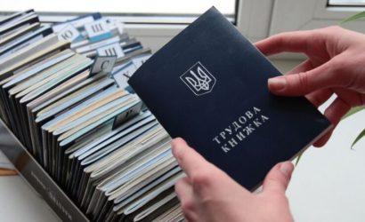 Переселенец не уволился с «неподконтрольного» предприятия: Считается, что он в отпуске