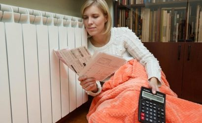 В «Донецкоблгаз» сделали заявление по критической ситуации и угрозы возникновения техногенной катастрофы