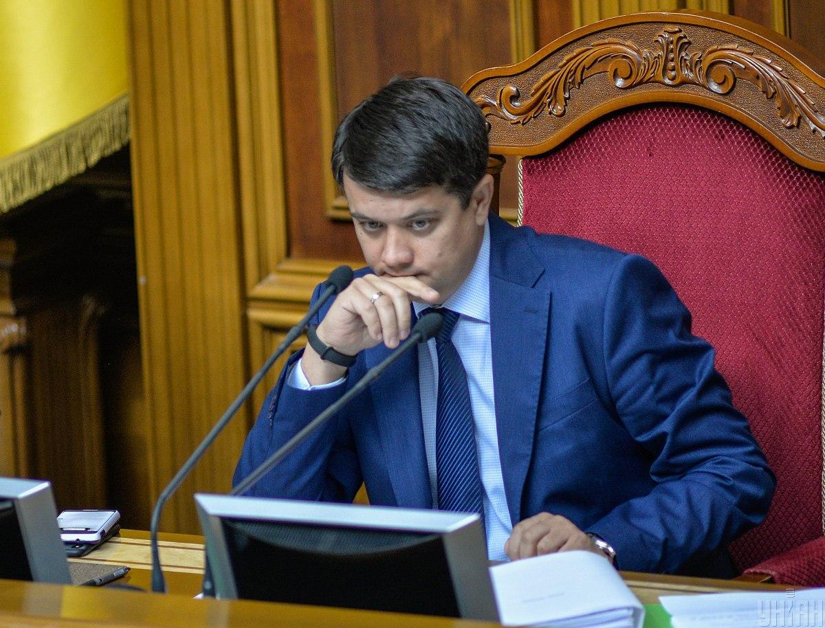 Разумков об особом статусе Донбасса: «красные линие» не пересекут