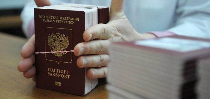 В «ЛНР» записаться в электронную очередь на паспорта РФ могут только луганчане