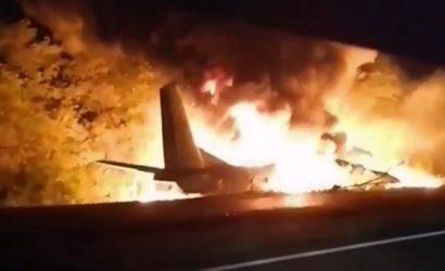 Глава Харьковской ОГА: пилот упавшего под Харьковом самолета уведомлял об отказе левого мотора
