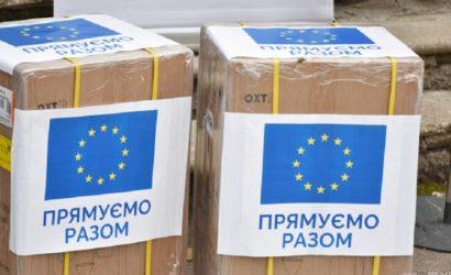 Больницам Донетчины передали 10 кислородных концентраторов от ЕС и ПРООН