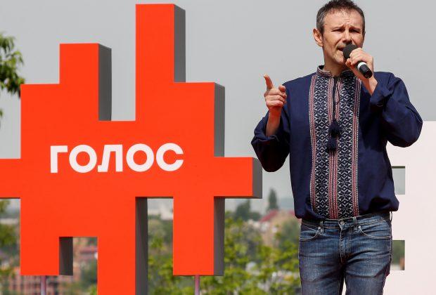 Партия Вакарчука предложила выйти из Минских соглашений