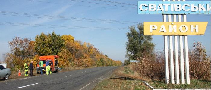 Луганщина: На дорогах государственного значения дорожники проводят разметку
