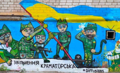 Защитники – в образах котиков: Идею мурала «Освобождение Краматорска» поняли не все (Видео)