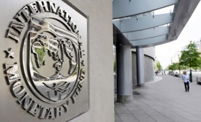 МВФ не включил Украину в повестку дня на начало июня