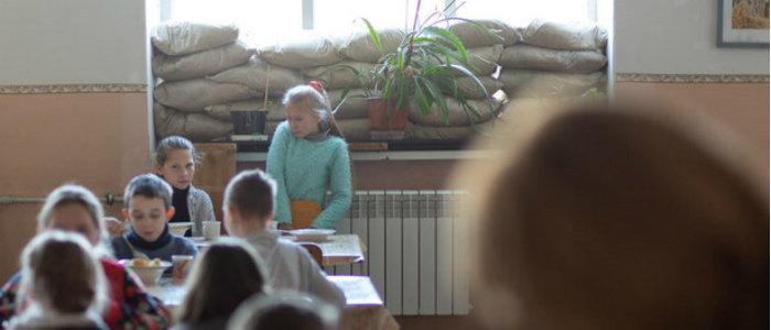 Украина присоединится к Декларации о безопасности школ