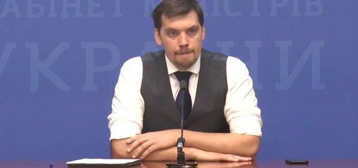 Реформа полиции: Гончарук рассказал о первом шаге