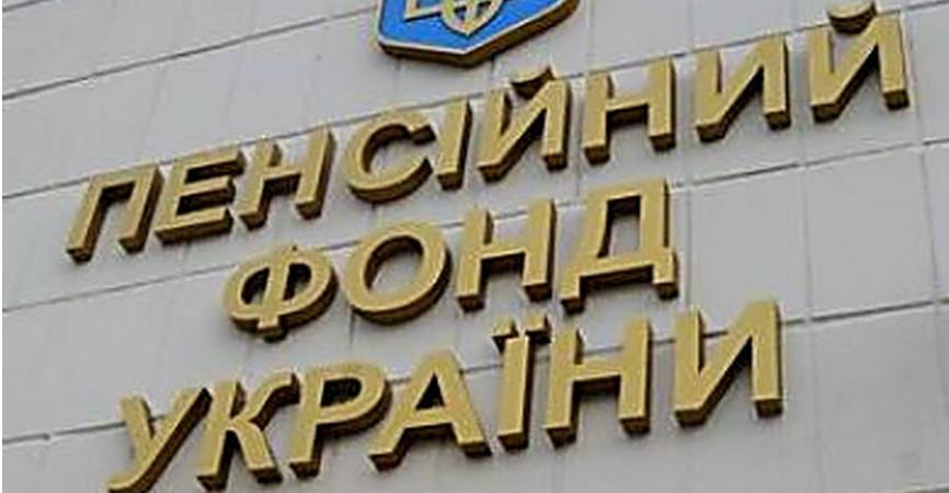 Стало известно, кому в Донецкой области пересчитали минимальный размер пенсии
