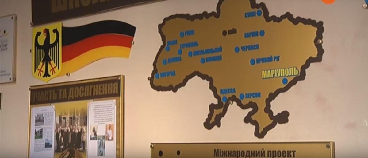 Два города у моря: Мариуполь и Дортмунд обменялись творческой молодежью (Видео)