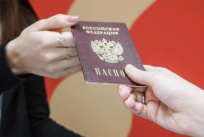 В России хотят упростить получение гражданства для украинцев