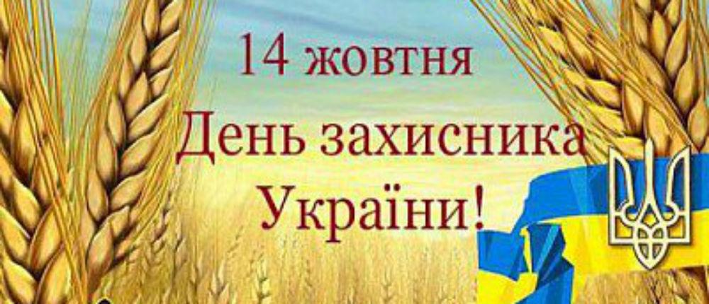 В октябре украинцев ждут длинные выходные