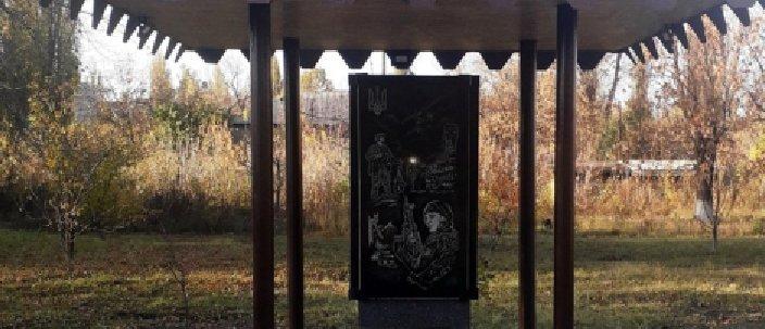 Защитникам украинского народа: На Луганщине появился новый памятник (Фото)