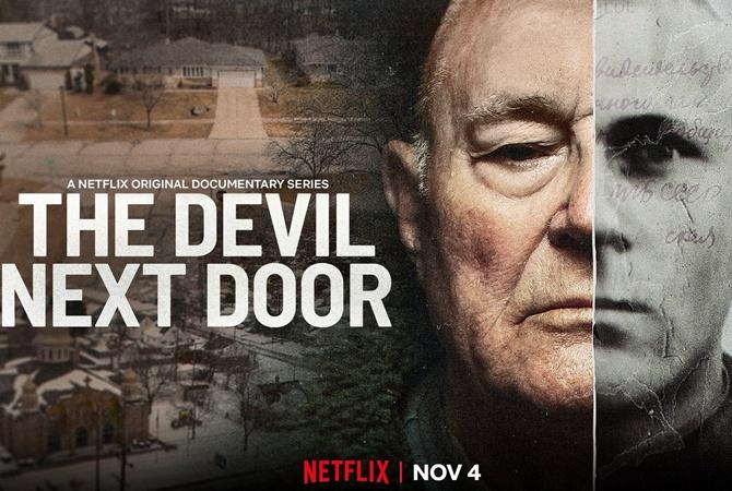 Netflix и обладатели «Оскара» сняли фильм о «дьяволе» из Украины