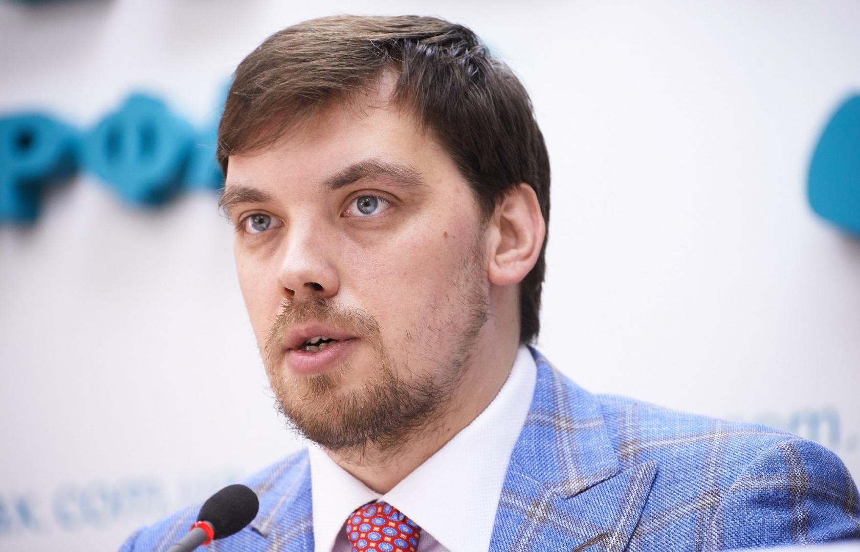 Гончарук: Крым – это Украина