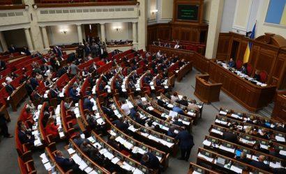 Рада продлила конечные сроки установления счетчиков газа для населения до 2023 года