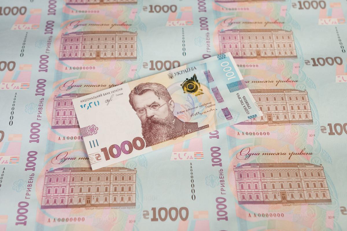 Нацбанк вводит в обращение банкноту 1000 грн