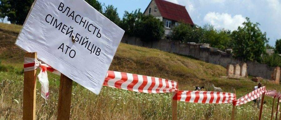 На Сумщине участники АТО и ООС получили в собственность более 14,5 тыс. га земли
