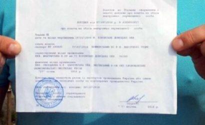 ООН призывает Украину отделить выплаты пенсий переселенцам от справки ВПЛ