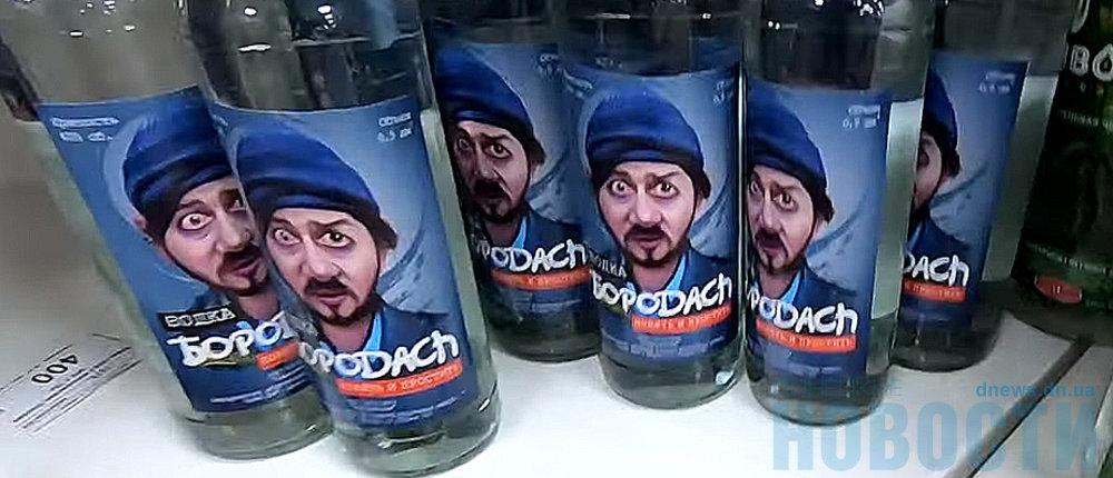 Понять и простить: В «ДНР» выпускают водку с Галустяном (Фото)