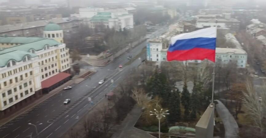 Не такой: В соцсети показали российский флаг над Донецком (Фото)